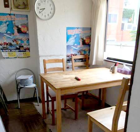 本八幡中国語教室