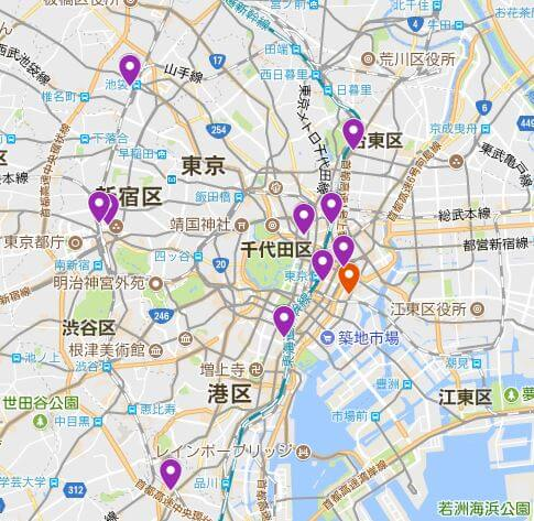 東京都内で中国語を学べる場所について