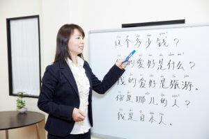 中国語独特の発音の練習