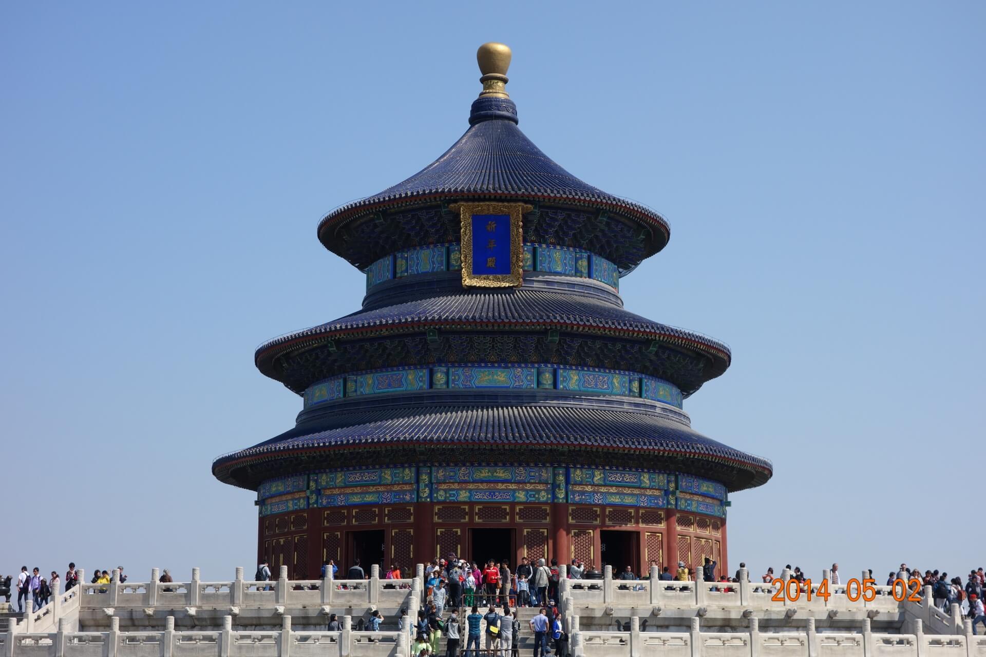 中国の首都「北京」について