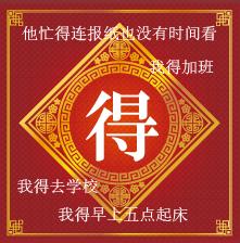中国語「得」の 使い方