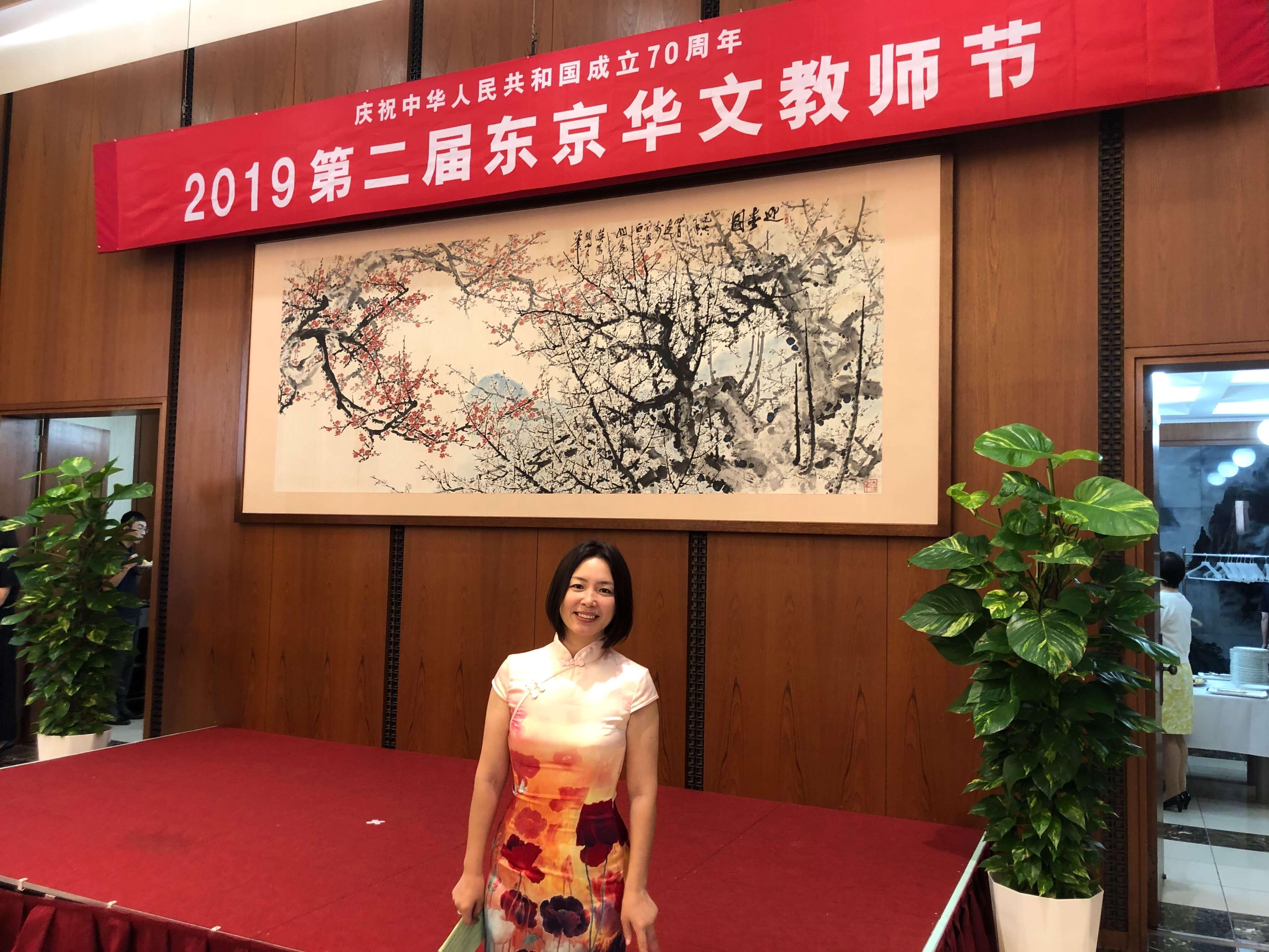 9月10日は中国で教師節の日
