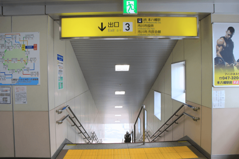 京成八幡駅から当中国語スクールへの行き方
